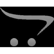 Maverick 18cm Motoroil